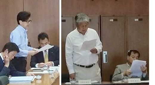 6月9日(火)13時~ 議員団総会