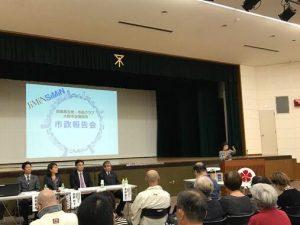 自民党市民クラブ大阪市会議員団の市政報告会を、東住吉区民ホールで開催しました。