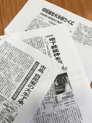 地下鉄民営化に関して、吉村市長からの回答がありました。