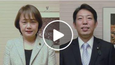 【平成30年3月16日 都経・民保 委員会報告 質疑動画】