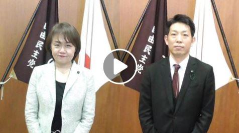 【平成30年3月26日 都市経済委員会・民生保健委員会 質疑動画報告】